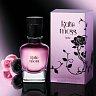 Un nou parfum: Kate by Kate Moss